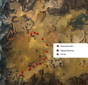 gw2-living-story-refugee-volunteer-map-diessa-plateau-22